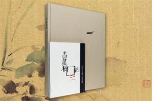 团购:草虫系列(精)+平山画稿