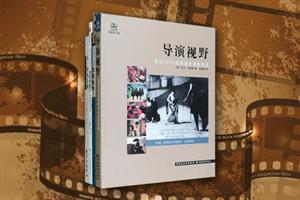 团购:电影相关4册