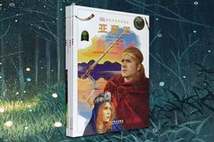 团购:DK彩绘名著科普阅读4册