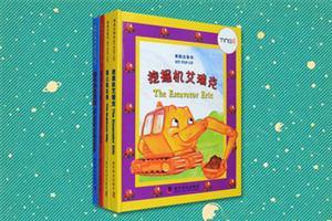 团购:我的立体书MY TOP-UP精装4册