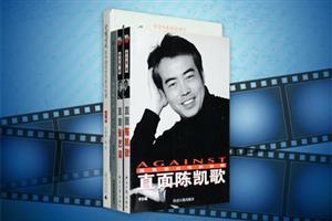 团购:华语电影4种