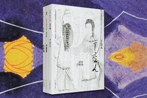 团购:中国名画家全集:当代卷3册
