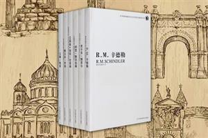 团购:国际建筑大师6册