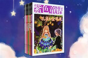 团购:经典彩色童话7种