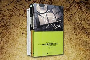 团购:阿瑟·伯格学术荒诞小说3册+塔里克·阿里作品2册