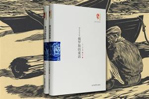团购:鲁迅译童话集2册