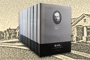 团购:费·陀思妥耶夫斯基全集9种(16册)
