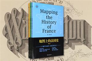 团购:地图上的历史3种