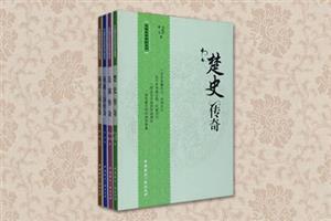 团购:北望长安系列丛书4册
