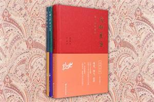 团购:胡兰成作品3册