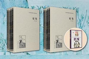 团购:(精)人文阅读与收藏·良友文学丛书之五5册+(赠)良友人物