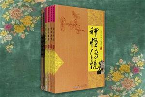 团购:中华传统文化经典6册