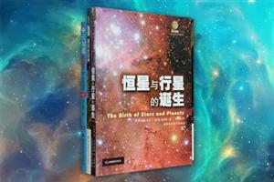 团购:科普著作3册