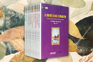 团购:房龙手绘图画珍藏本10册