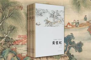 团购:艺苑掇英·名家名作(3)12册