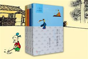 团购:中英文对照版蔡志忠漫画4册