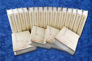 苏轼全集校注-(全20册)