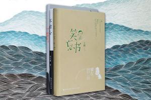 团购:冯小刚2册+梁左1册