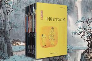 团购:中国读本二·10种