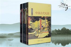 团购:中国读本七·9种