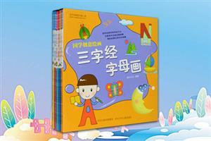 团购:国学创意绘画6册