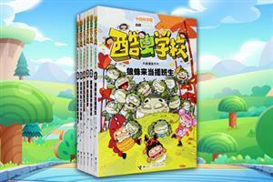 团购:酷虫学校科普漫画系列·甲虫班全6册