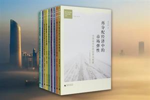 团购:都巿社会发展与社会政策丛书9册