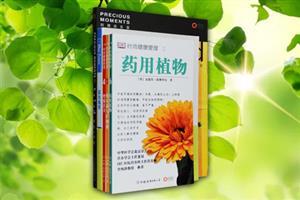 团购:健康管理5册