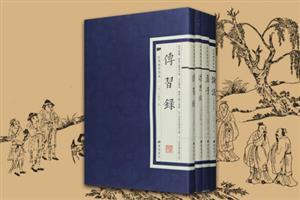 团购:(精)经典国学读本·哲思4种