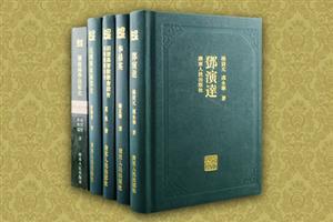 团购:岭南文库5册