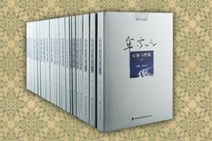 牟宗三文集(全22册)