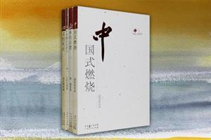 团购:广东文学精选4册