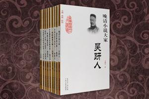 团购:广东历史文化名人丛书9册2
