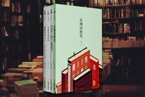 团购:金沙国际娱乐场官网空间4册