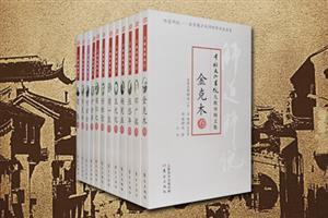 团购:师道师说12册