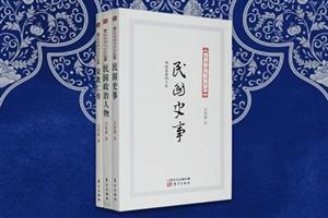 团购:吴相湘作品系列3册