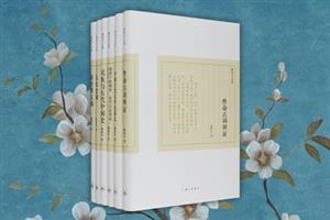 团购:【新版】傅斯年文集6册
