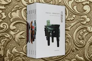 团购:文物知识系列5册