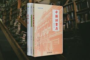 团购:书店故事3册