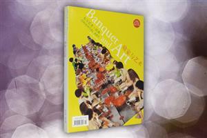 东方艺术 经典--飨宴与艺术(2006.11 总第122期)特惠装