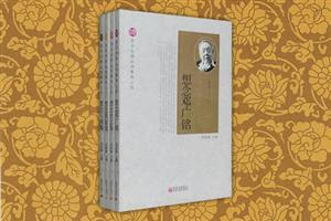 团购:想念大师丛书系列4册