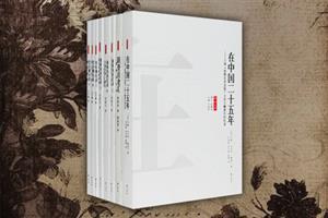 团购:花生文库·传记文学系列4种8册
