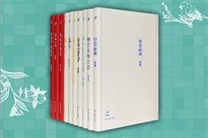 团购:中国短经典10册