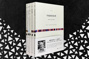 团购:短经典5册