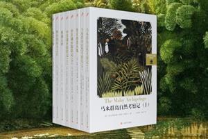 团购:世界旅行与探险经典译丛6种8册
