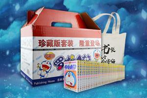 团购:哆啦A梦珍藏版全45册+中图帆布包
