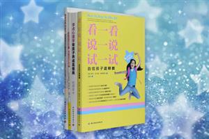 团购:育儿书籍4册