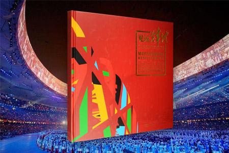 见证辉煌-外国要人及国际组织领导人同贺北京奥运亲笔签名首日封