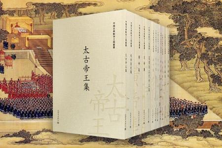 团购:中国古典数字工程丛书12册
