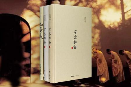 团购:听大师说系列3册